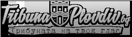TribunaPlovdiv.bg – Трибуната на твоя глас – новини за Ботев, Локомотив и всичко за пловдивския спорт