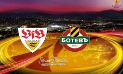 Ботев е 4-ти в евротурнирите по спечелени точки