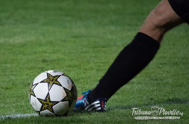 Стартира нова пловдивска футболна лига