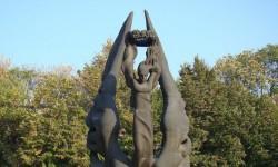 Ден на Съединението на България