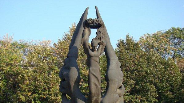 Photo of Ден на Съединението на България
