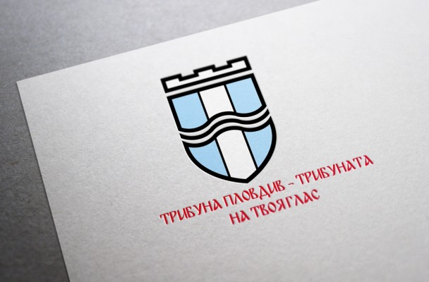 Твоята Трибуна: Привърженик на Локомотив с обръщение до всички привърженици на клуба