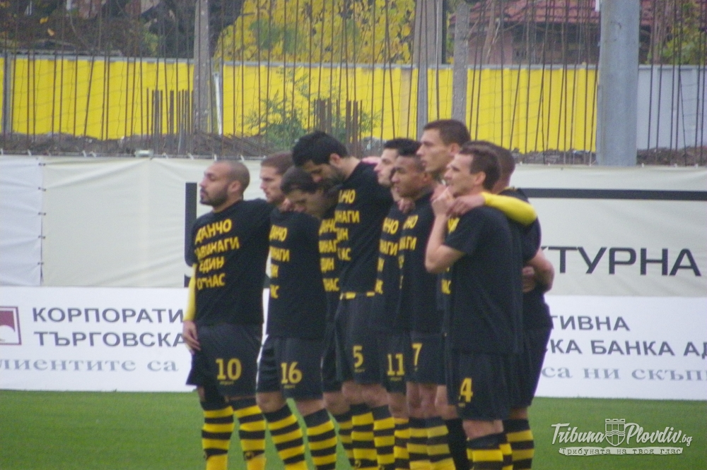Photo of Ботев – Черноморец 6:1