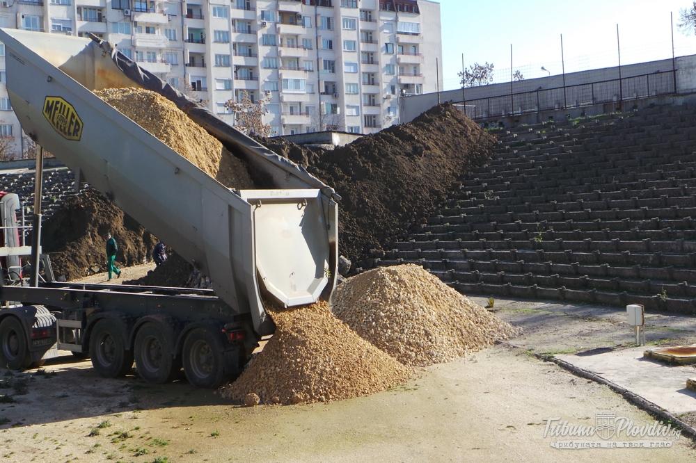 """Photo of Ремонтни дейности на стадион """"Христо Ботев"""" 4 декември"""