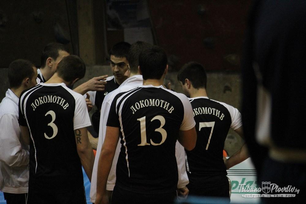 Photo of Волейболният Локомотив подкрепи Христо Крушарски