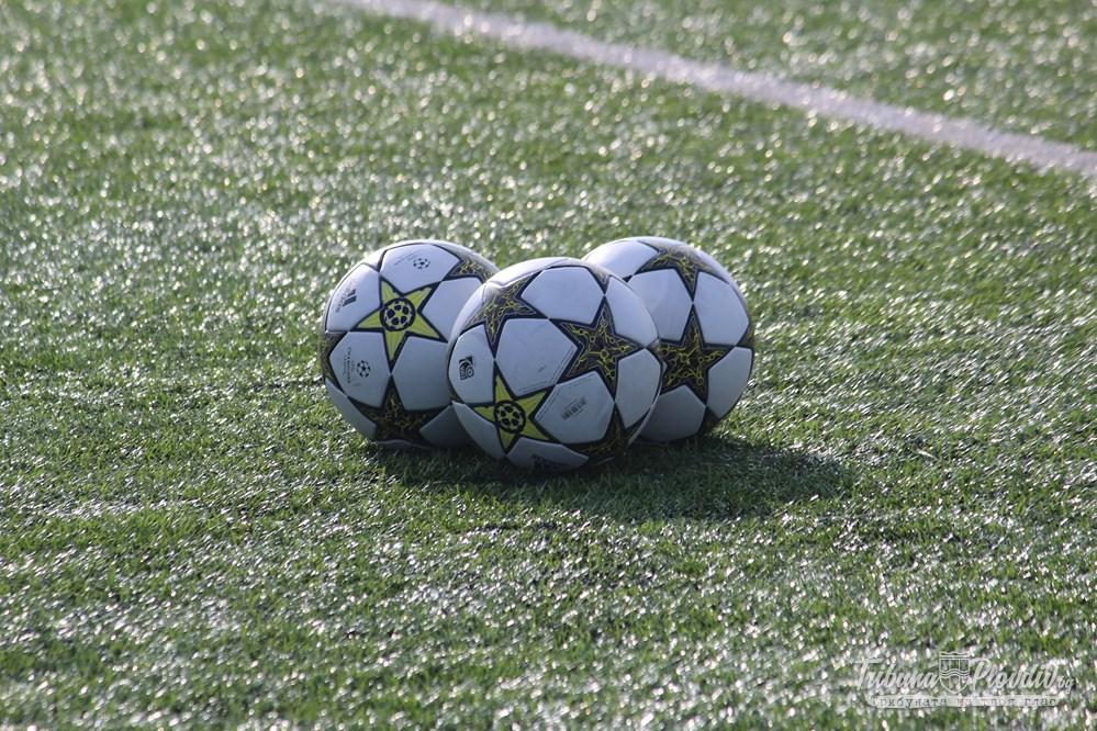 Photo of Резултатите от мачовете при децата и юношите през уикенда
