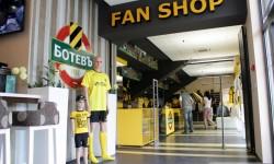 Ботев (Пд) пуска билети за следващите си две домакинства в Първа лига