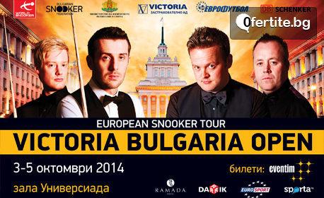 Photo of Всичките резултати от 2-ия ден от PTC Victoria Bulgaria open 2014