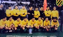 18 години от кончината на Васил Спасов – Валяка
