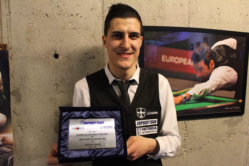 Photo of Ивайло Пеков с тежък жребий за квалификациите на Световното първенство