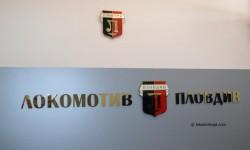 """Ръководството на Локомотив отговори на Фен клуба на """"черно-белите"""", обвини го в дестабилизиране на клуба"""