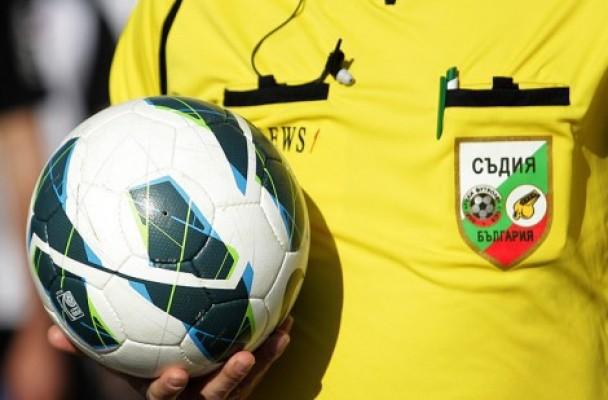 Интересни съдийски назначения за 27-мия кръг в Първа лига