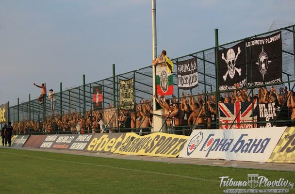 350 билета за привържениците на Локомотив за дербито