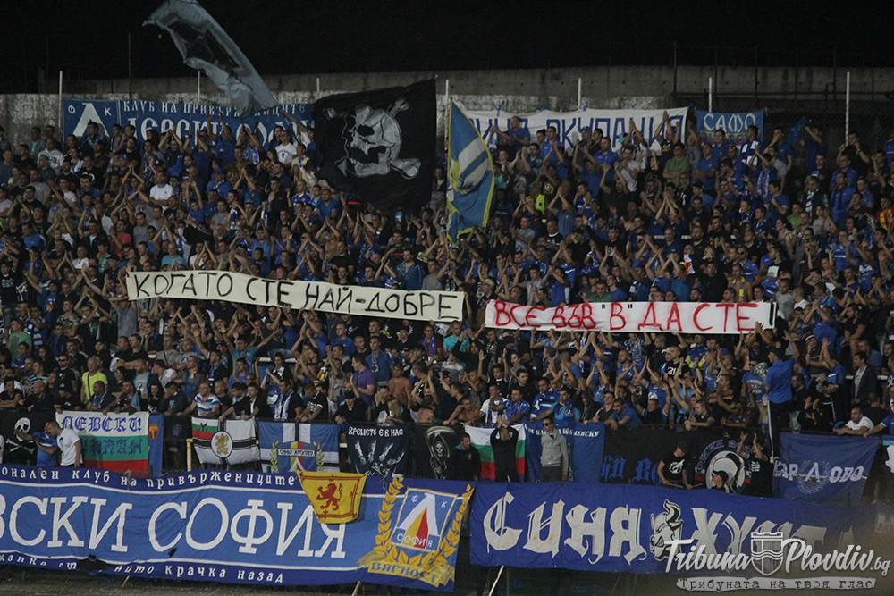Локомотив Пловдив – Левски 1:0