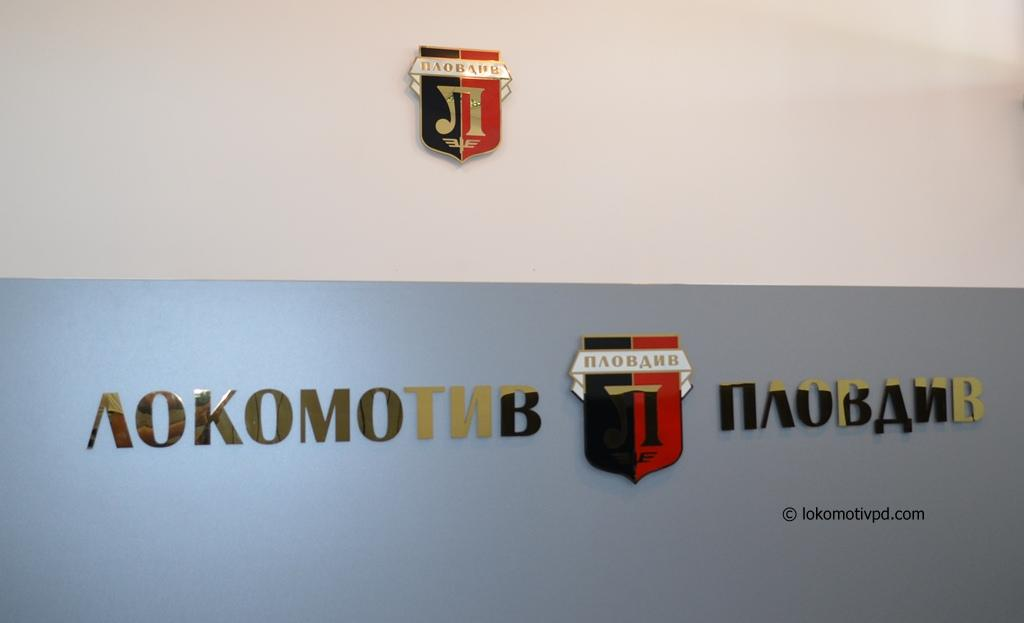 Photo of Локомотив прави дарение към болница в Пловдив