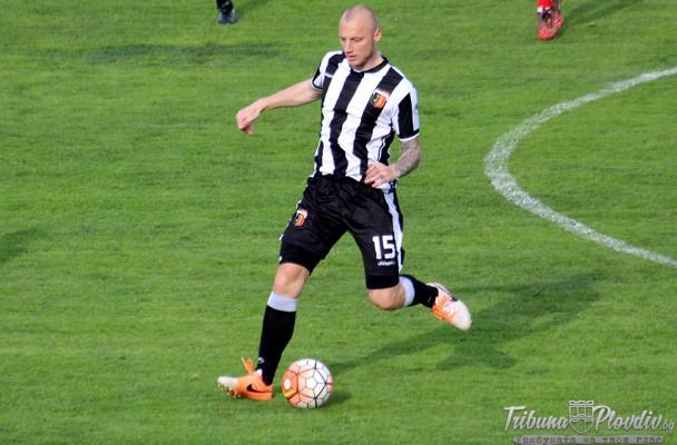 Локомотив съди Европейски гранд