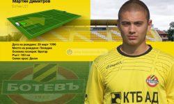 Вратар в Ботев (Пд) поднови договора си с клуба