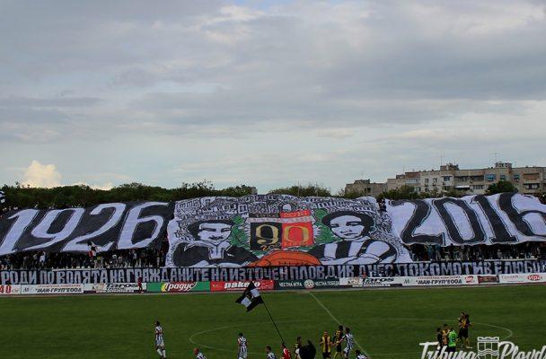 Обединените фенове на Локомотив отговориха на Крушарски