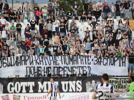 Локомотив Пловдив – Черно море 2:1