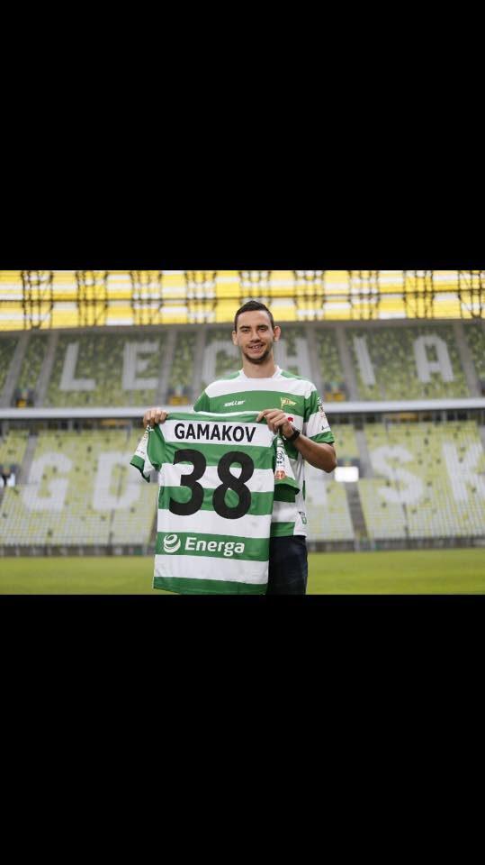 gamakow