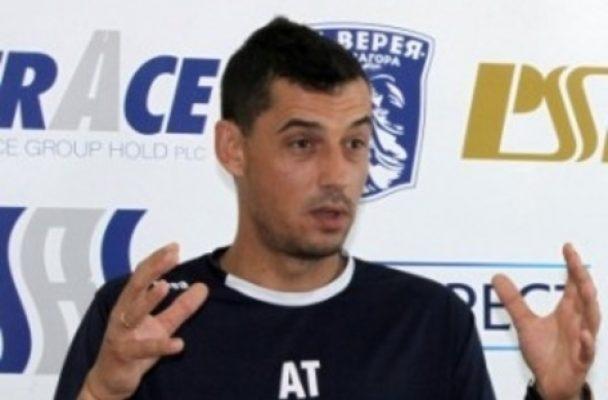 Треньрът на Берое: Ботев (Пд) продават своите футболисти, за да оцелят