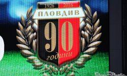 Читателите на TribunaPlovdiv.bg посочиха кой е виновен за напрежението в Локомотив