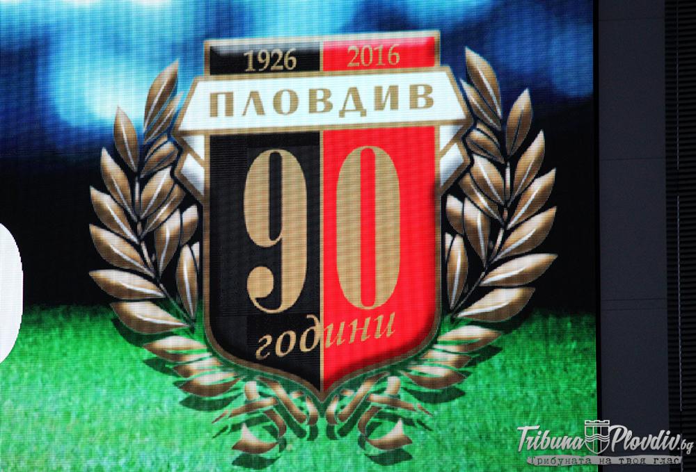 Photo of Читателите на TribunaPlovdiv.bg посочиха кой е виновен за напрежението в Локомотив