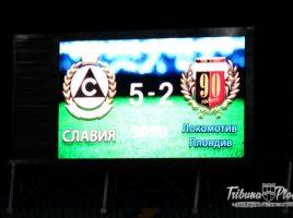 Славия – Локомотив Пловдив 5:2