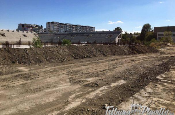 """От Ботев Пд: Започнаха подготвителни дейности за подновяване ремонта на """"Колежа"""""""