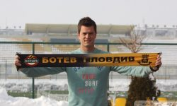 Първи трансфер в Ботев (Пд) – вратар подписа за година