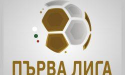 Ботев открива първенството с Левски, Локомотив гостува на ЦСКА – София