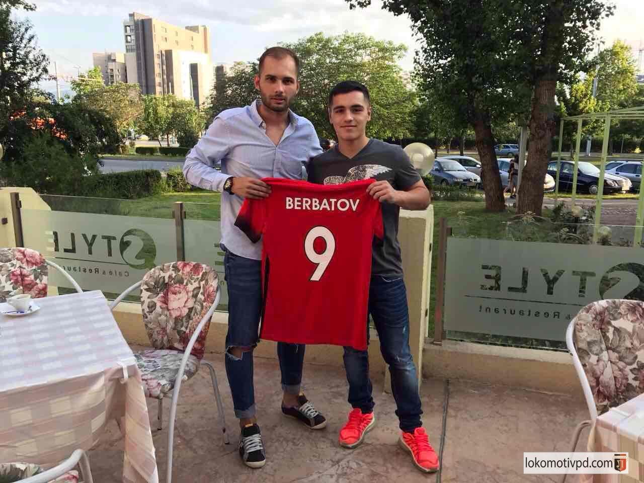 Photo of СНИМКА: Ияд Хамуд с уникален жест към Аян Садъков