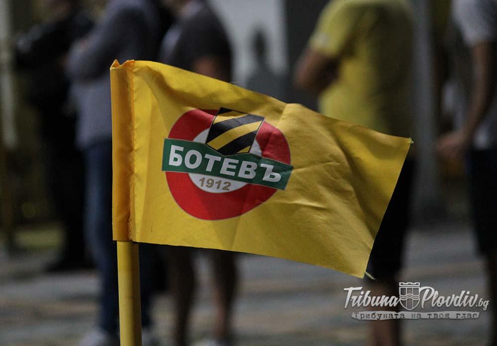 Photo of ПФК Ботев: Не стигнем ли до финализиране на кампанията, това значи фалит!