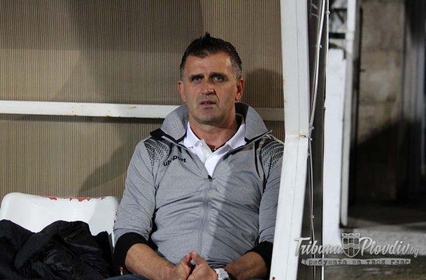 Бруно Акрапович: Важни са трите точки, искаме да направим хубав мач в Разград