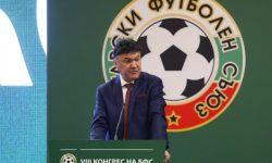 СЛУЧИ СЕ!!! Борислав Михайлов подаде оставка!