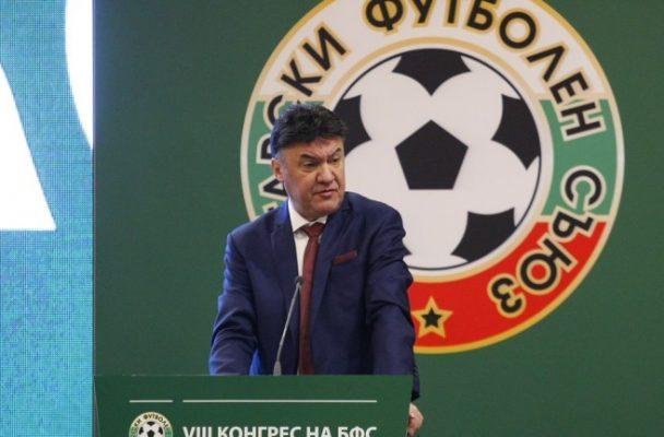 Официално: Правителството поиска оставката на Боби Михайлов, преустанови отношенията си с БФС