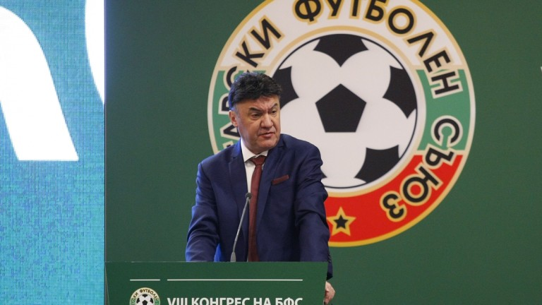 Photo of СЛУЧИ СЕ!!! Борислав Михайлов подаде оставка!