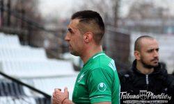 Арестуваха Мартин Камбуров!