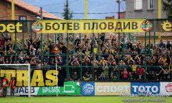 Феновете на Ботев (Пд) призовават за подкрепа, подготвили са хореография