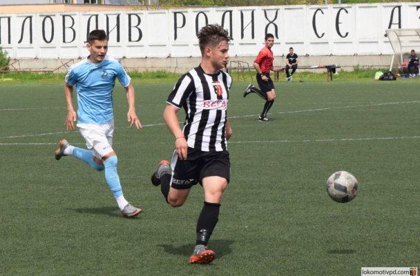Локомотив (Пд) U17 срази Дунав (Русе)