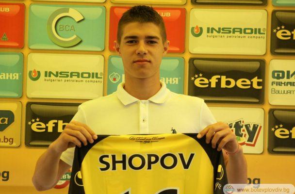 """Слави Шопов след дебюта за Ботев (Пд): Няма да имам проблеми със """"стъпването на земята"""""""
