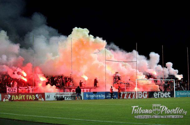 Локомотив (Пд) прави жест към феновете си относно билетите за мача с Верея