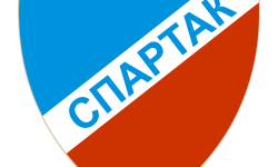 Спартак Пловдив на 71 години!
