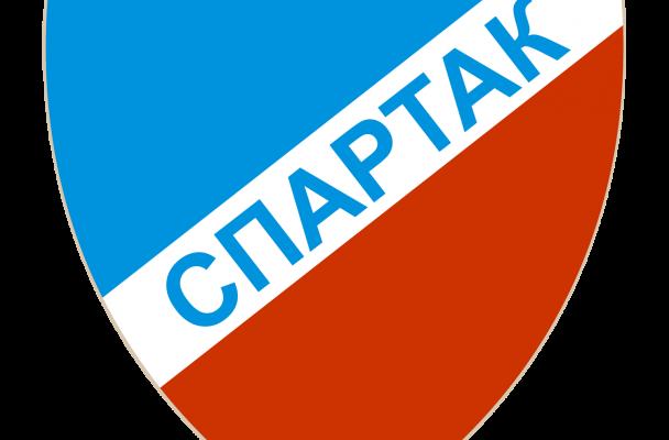 Феновете на Спартак (Пд) много против смяната на емблемата на клуба