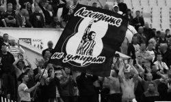 Турнир между феновете на Локомотив (Пд) в чест на Аян Садъков