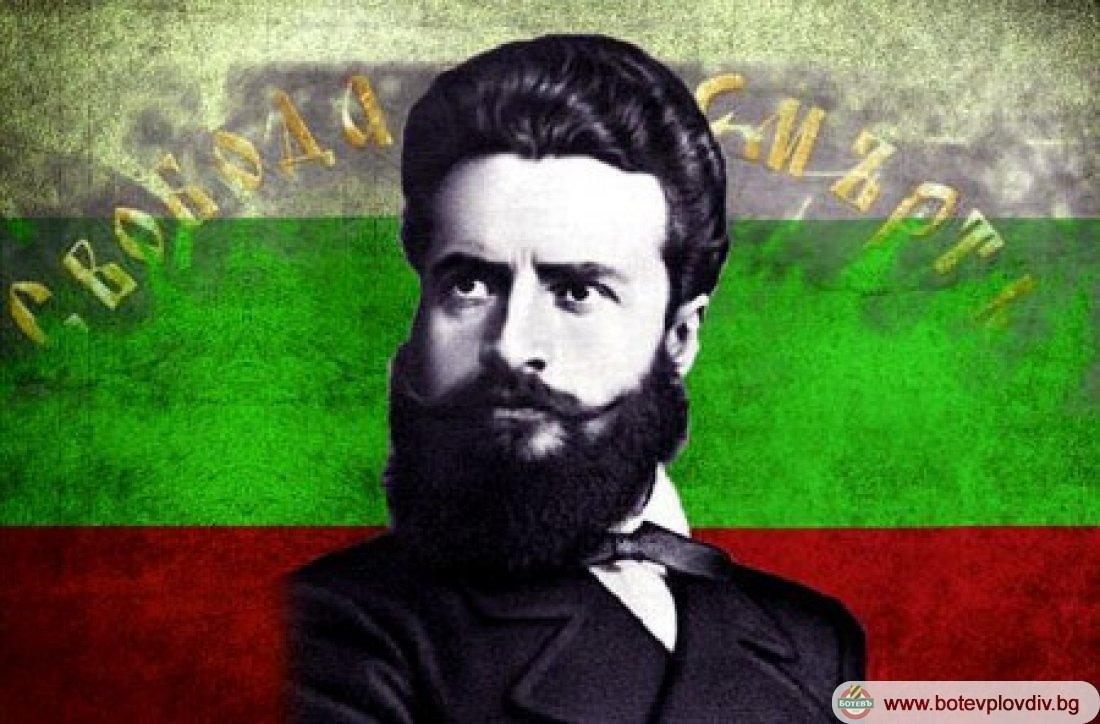 Photo of Ботев почете паметта на Христо Ботев