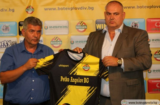 Ботев (Пд) представи нов спонсор