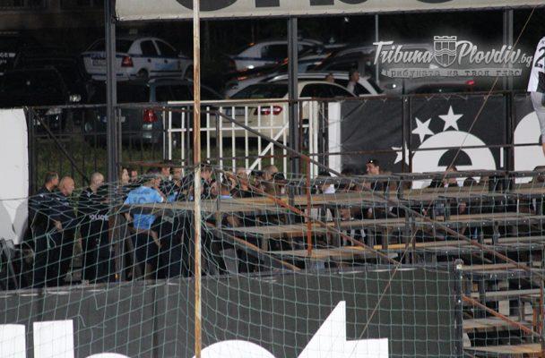 Ново 20: Забраниха на привържениците на Локомотив да излизат от сектора си