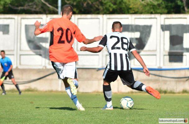 Локомотив (Пд) се наложи над Славия при U19