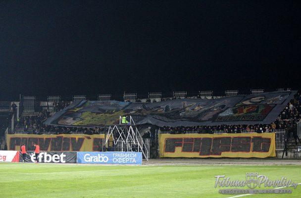 ГЛЕДАЙ: Бултрасите се забавляват след победата над Локомотив